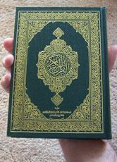 Wie Alt Wurde Mohammed