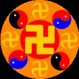 Anti Nazi Zeichen Und Der Ursprung Des Hakenkreuzes